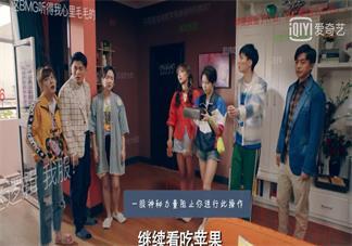 爱情公寓5弹幕怎么选是正确的 爱情公寓5弹幕怎么选可以看完13集