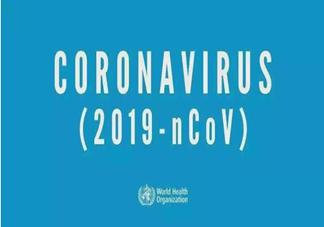 新型冠状病毒什么时候会结束 新型冠状病毒什么天气容易传播