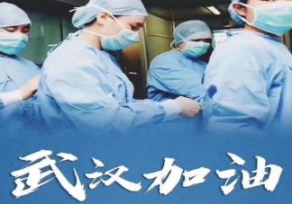 武汉不明肺炎有哪些症状 武汉不明肺炎前期症状表现是什么