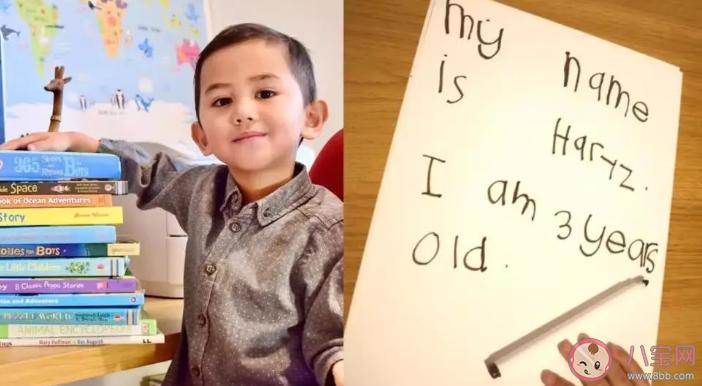 3岁男童智商142是真的吗 怎么提升孩子智力