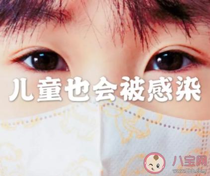 宝宝不喜欢戴口罩怎么办 让宝宝戴口罩的方法