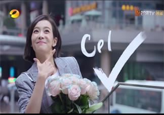 下一站是幸福电视剧里的英文歌叫什么 下一站是幸福里英文歌是谁唱的