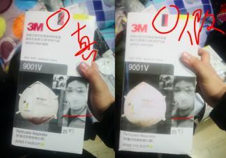 假n95口罩什么样 怎么看n95口罩是不是假的。
