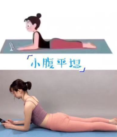 躺着玩手机锻炼身体动作大全 躺着玩手机怎么锻炼身体