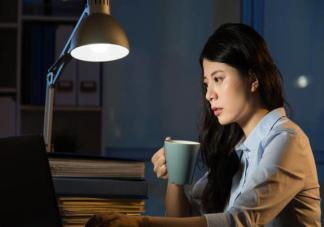 喜欢晚睡的原因是什么 压力越大越容易晚睡是真的吗