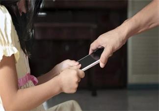 在家上网课老师可以看见你吗 在家上网课上不进去怎么办