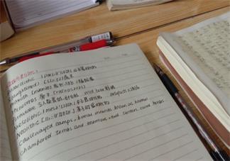 在家学习说说朋友圈 在家学习的心情感慨