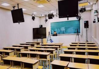 老师直播上课的三个阶段 老师直播上课要做好哪些准备