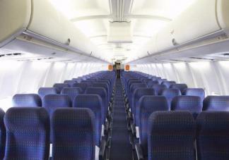 疫情期间搭乘飞机安全吗 疫情期间坐飞机要注意什么