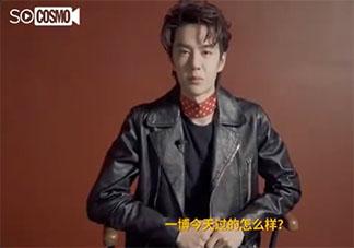 王一博时尚cosmo100问完整版在哪看 王一博时尚cosmo100问视频链接