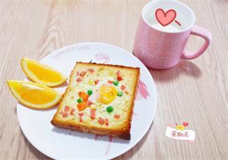 晒吃爱心早餐的说说朋友圈 吃爱心早餐心情句子