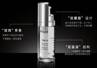 菲洛嘉逆时光精华成分如何 菲洛嘉逆时光精华适合什么过敏皮使用吗