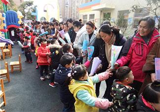 幼儿园妇女节亲子活动通讯稿2020 幼儿园三八妇女节感恩活动新闻稿