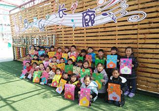 2020幼儿园妇女节活动报道美篇 2020幼儿园妇女节感恩活动报道三篇