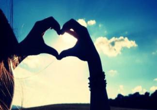 错峰恋爱是什么意思有什么含义 如何看待错峰恋爱