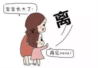 宝宝多大可以断奶 如何正确的给孩子断母乳