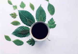 每天喝多少咖啡是安全的 适量喝咖啡有什么好处