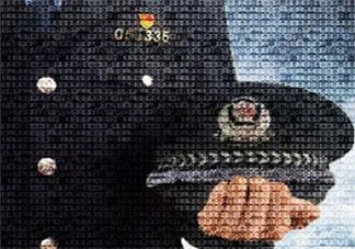 致敬公安英雄的励志文案说说 向公安英雄致敬的正能量句子大全
