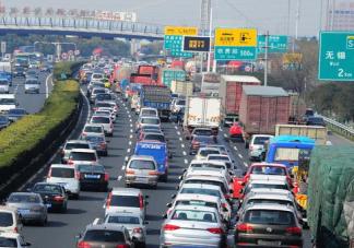 2020清明节高速免费吗 清明节高速免费几天