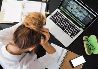 怀孕工作对着电脑会有影响吗 怀孕工作对着电脑要注意什么