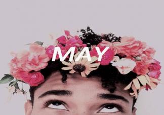 四月再见五月你好优美散文大全  四月再见五月你好励志图片句子