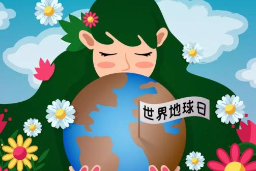 2020世界地球日活动方案 世界地球日幼儿园主题活动