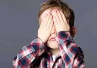 小孩自尊心强是因为什么  自尊心太强对孩子有什么影响