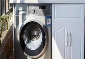 洗衣机怎么清洗 洗衣机怎么消毒杀菌