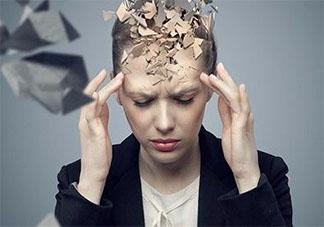 记忆力不好是哪些原因造成的 记忆力不好吃什么食物
