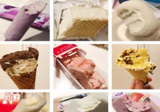 怀孕吃雪糕孩子会体寒吗  怀孕第一个月吃了冰淇淋有影响吗