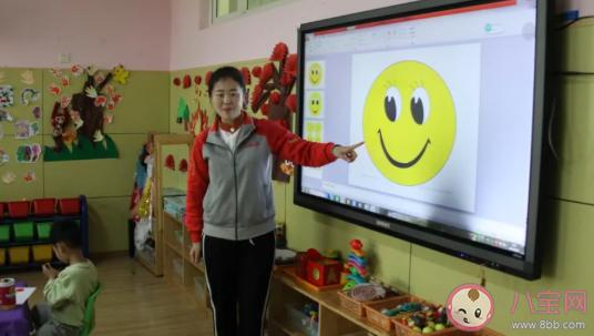 2020幼儿园世界微笑日主题活动 世界微笑日活动方案