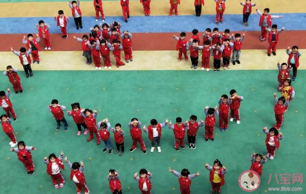 幼儿园世界微笑日活动策划方案 2020世界微笑日活动总结