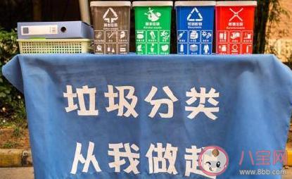 武汉垃圾分类分为哪四种 武汉垃圾分类的最新标准