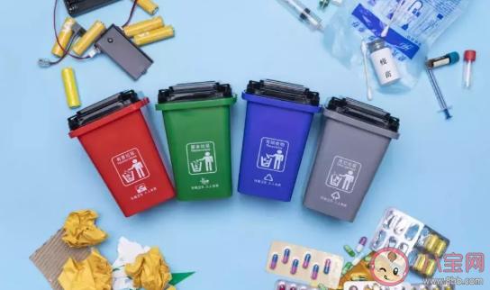 武汉垃圾分类惩罚制度 不按照垃圾分类罚多少钱