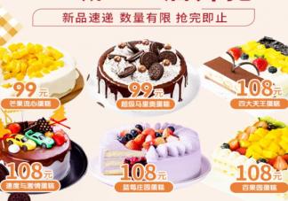 熊猫不走蛋糕是哪里的  熊猫不走蛋糕是用动物奶油吗