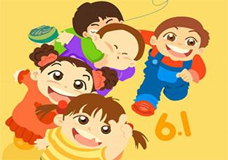 疫情下六一儿童节祝福语微信说说 疫情之下的儿童节祝福语短信句子