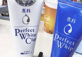 资生堂珊珂蓝白瓶哪个更好用 蓝白瓶有什么区别