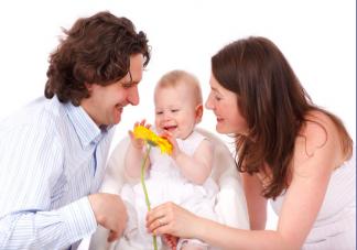 父母相爱对孩子有什么影响 父母相爱对孩子的重要性
