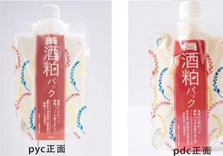 酒粕面膜pyc和pdc有什么区别 酒粕面膜pyc和pdc如何使用