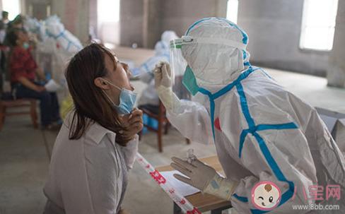 武汉核酸检测结果查不到怎么办 全民核酸检测几天出结果