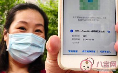 武汉全民核酸检测结果在健康码上有显示吗 健康码一直没有结果怎么办