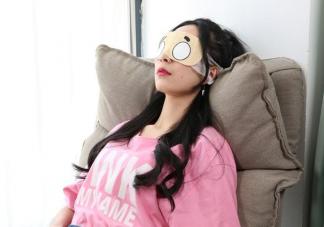 蒸汽眼罩的好处和危害有哪些 蒸汽眼罩的好处和危害介绍