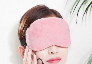 蒸汽眼罩可以戴一夜吗 使用蒸汽眼罩要注意什么