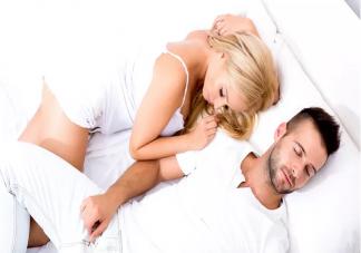 睡眠不好会影响生育吗 睡眠对生育能力有什么影响
