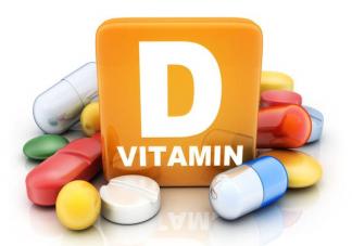 宝宝需要额外补充维生素D制剂吗 应该选择什么样的维生素D补充剂