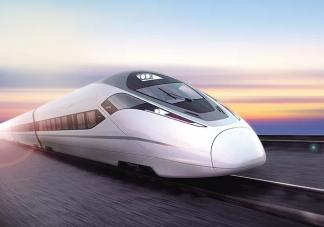 2020端午节火车票什么时候可以买 哪些地方要趁早买票