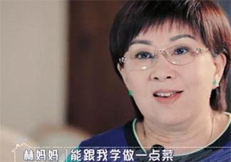 林志颖妈妈陈若仪相处:陈若仪太卑微了吗 如何看待陈若仪与婆婆相处