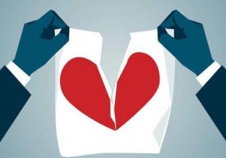 离婚需要冷静一段时间吗 刚结婚就离婚的夫妻一般是因为什么