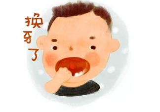 宝宝换牙长歪了怎么办 换牙期间哪几个问题要重视