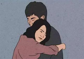 恋爱多久之后会进入磨合期 恋爱磨合期怎么度过